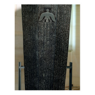 Carte Postale Sarcophage de Djedhor, période Ptolemaic