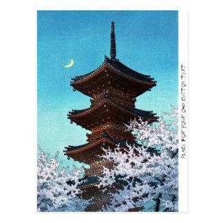 Carte Postale Scène japonaise orientale fraîche de temple de