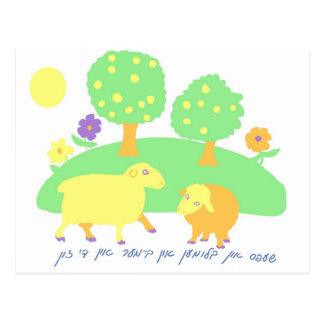 Carte Postale scène-moutons, arbres et fleurs de scène-ferme de