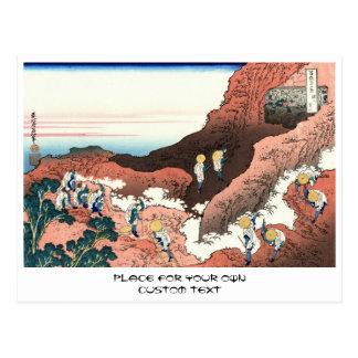 Carte Postale S'élever sur le mont Fuji Katsushika Hokusai