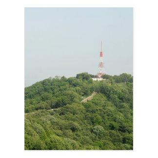 Carte Postale Séoul de la photographie ci-dessus