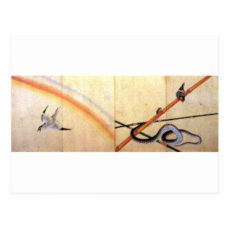 Carte Postale Serpentez le bordage autour d'une tige en bambou