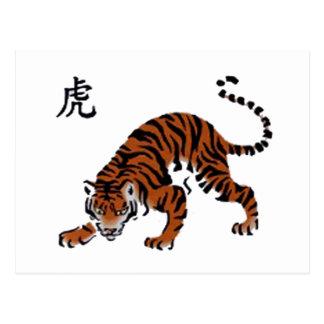 """Carte Postale Signification américaine """"tigre """" de caractère"""