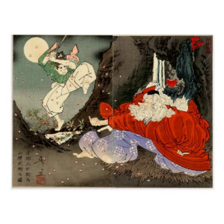 Carte Postale Sojobo instruit Yoshitsune dans l'épée par Tsukio