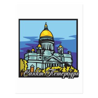 Carte Postale St Petersbourg
