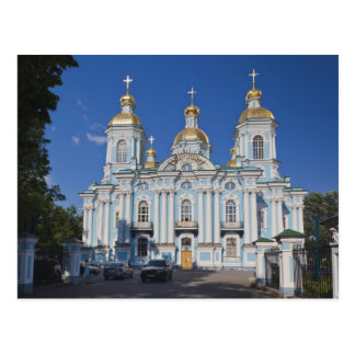Carte Postale St Petersbourg, Mariinsky, cathédrale de Nikolsky