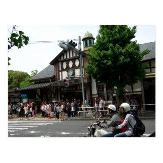 Carte Postale Station de Harajuku
