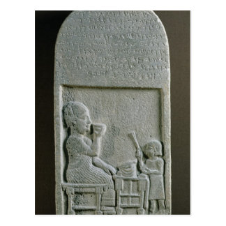 Carte Postale Stela de Si'gabbor, prêtre du dieu de lune