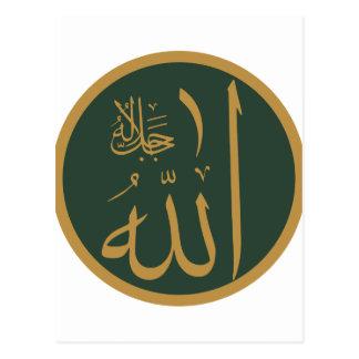 Carte Postale Symbole d'Allah