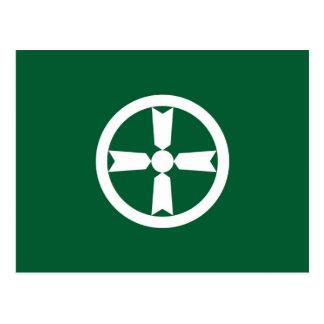 Carte Postale Symbole du Japon de préfecture d'Akita de drapeau