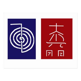 Carte Postale Symbole principal de REIKI : Practioner curatif