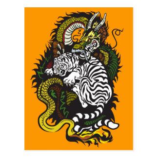 Carte Postale tigre blanc et dragon vert
