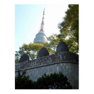 Carte Postale Tour de Séoul Namsan par les balises