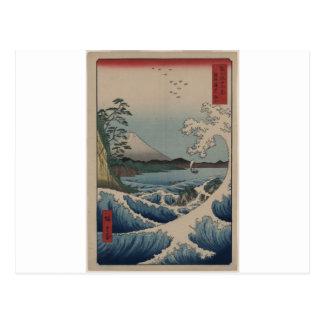 Carte Postale Trente-six vues de 富士三十六景 du mont Fuji, Hiroshige