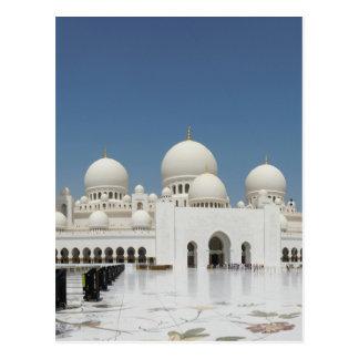 Carte Postale Une mosquée à Abu Dhabi