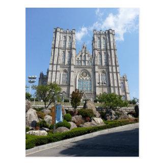 Carte Postale Université de Kyunghee, Séoul