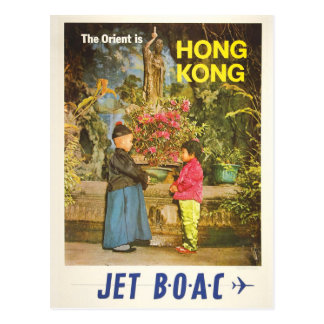 Carte postale vintage #2 de voyage de Hong Kong