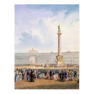 Carte Postale Vue de carré de palais et des sièges sociaux