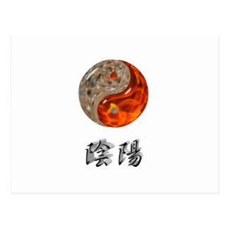 Carte Postale Yin Yang