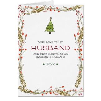 Carte Premier Noël comme mari et mari