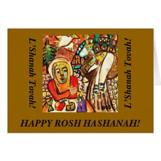 Carte Rosh Hashanah : Nouvelle année juive retentissant