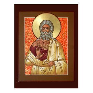 Carte sainte de prière de Benjamin de patriarche