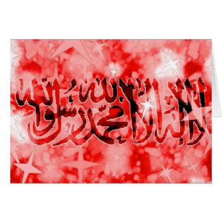 Carte Scintillant rouge de Shahada