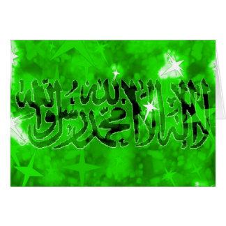 Carte Scintillant vert de Shahada