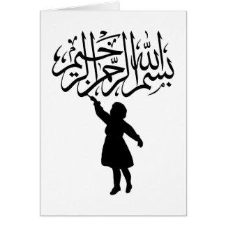 Carte Silhouette Bismillah islamique de petit enfant