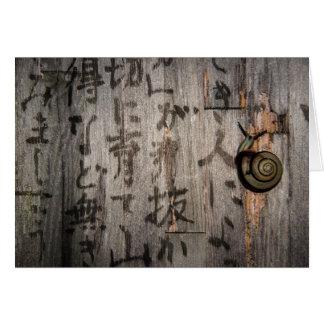 Carte Snail mail Escargot sur la calligraphie asiatique