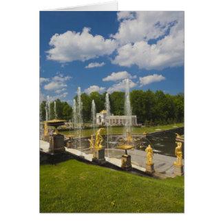 Carte St Petersbourg, fontaines grandes 7 de cascade