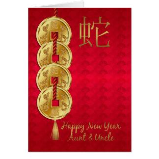 Carte Tante et oncle nouvelle année chinoise - année du
