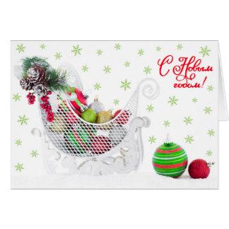 Carte Traîneau de Noël rempli d'ornements vintages