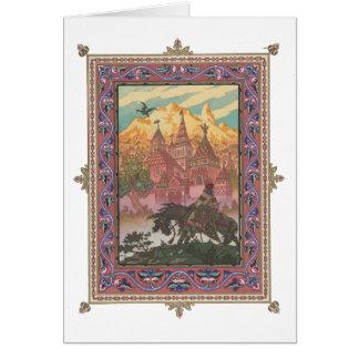 Carte Tsarevich Ivan au château du faucon