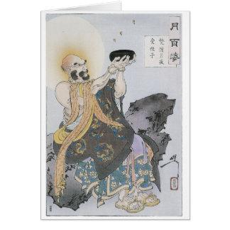 Carte Un moine bouddhiste reçoit des graines une nuit
