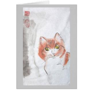 Carte vierge orange de chat tigré