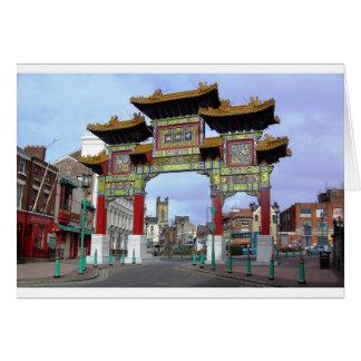 Carte Voûte impériale chinoise, Liverpool R-U