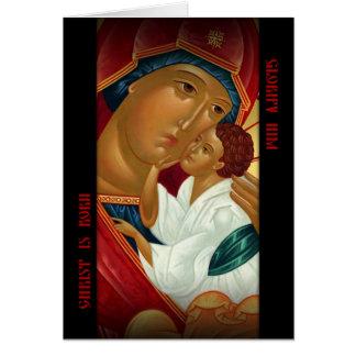 Cartes de Noël orthodoxes (style russe)