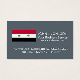 Cartes De Visite Le drapeau de la Syrie