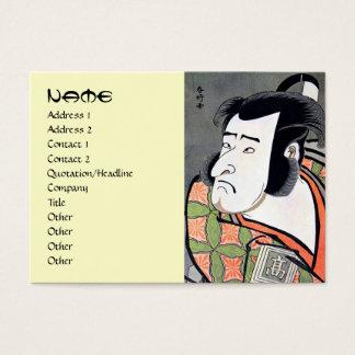Cartes De Visite Tatouage japonais oriental traditionnel frais de