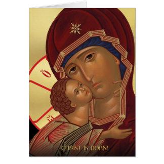 Cartes orthodoxes russes d'icône de Noël