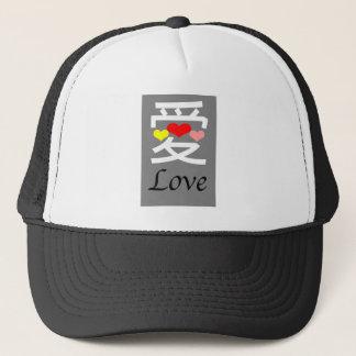 Casquette Amour dans le Chinois avec des coeurs
