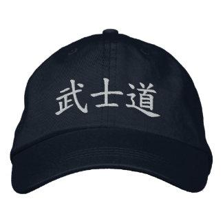 Casquette Brodée Kanji de Japonais de Bushido