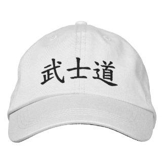 Casquette Brodée Kanji japonais de Bushido dans le noir
