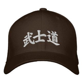 Casquette Brodée Manière de Bushidou de 武士道 de Bushidō des