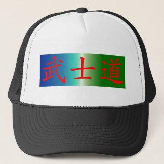 Casquette Bushido/Wǔshìdào