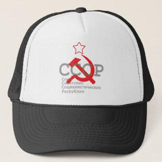 Casquette CCCP_red