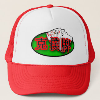 CASQUETTE CHINESE-POKER