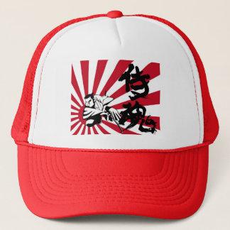 casquette de 侍魂 (âme samouraï)