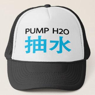 Casquette de 抽水 de la pompe H2O